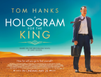 A Hologram for the King - Tribeca Film Festival - Review - C