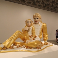 Jeff Koons at the Whitney (NSFW)