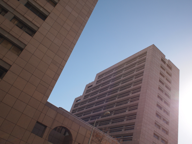 Ronald Reagan State Building in Los Angeles